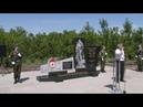 В Новом Осколе открыли памятник Воинам стоявшим на страже мира и отечества