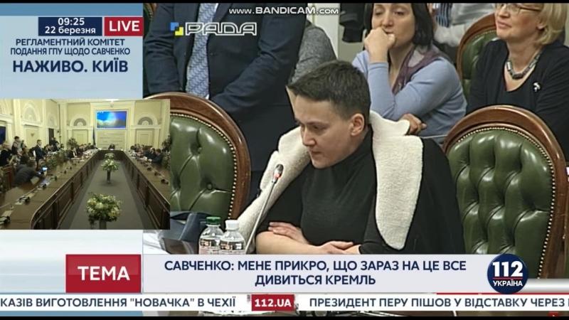 Савченко показала гранаты