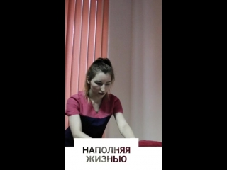 MAGICMASSAGE , Оксана Иванова. Видеопрезентация