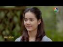 на тайском 6 серия Отблеск месяца 2018 7 канал