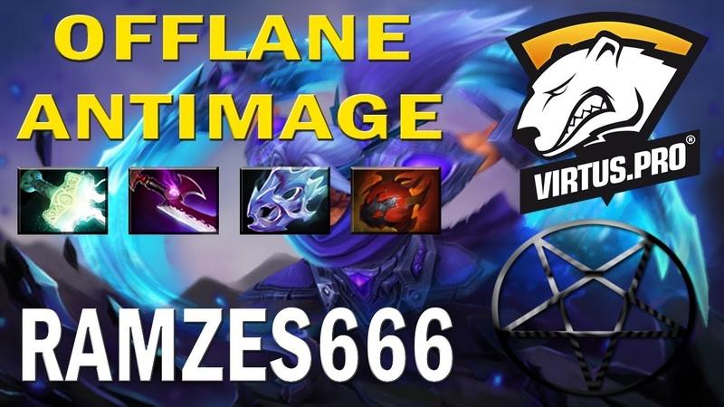 RAMZES666 Offlane Atimage | Рамзес играет на Антимаге | Dota 2 TOP MMR