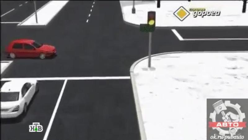 ДТП при смена сигнала светофора