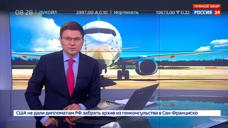 Новости на Россия 24 • У лоукостера Победа появится Боинг с увеличенными багажными полками