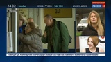 Новости на Россия 24  •  Израиль готов помочь в расследовании покушения на журналистку