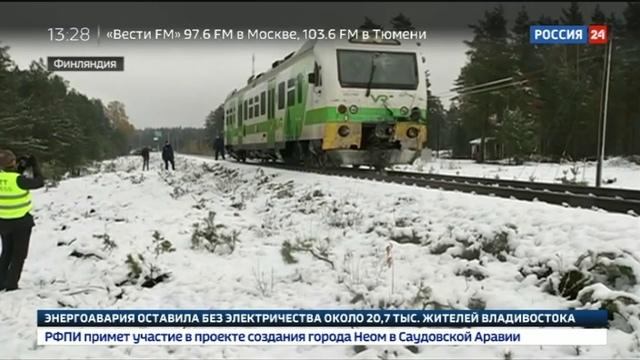 Новости на Россия 24 • В Финляндии столкнулись поезд и военный грузовик. Четверо погибли, 11 ранены