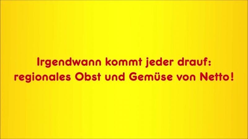 Реклама сетевого магазина в Германии.