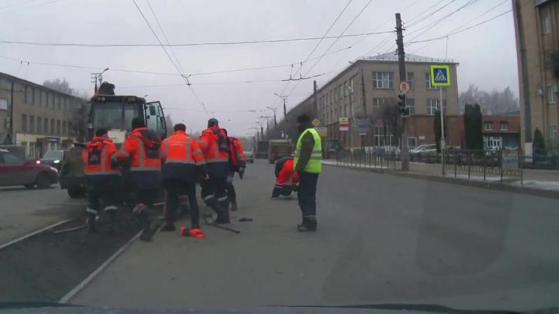 Дорожная битва дорожных рабочих