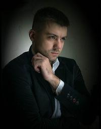 Мирослав Герменчук