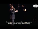 Aziz Ansari Азиз Ансари музыка в ночных клубах (2013)