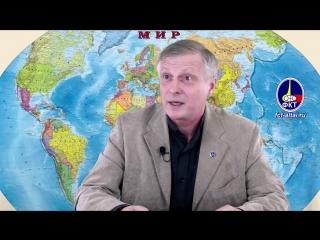 Валерий Пякин. Вопрос-Ответ от 19 марта 2018 г.
