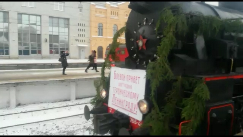 8 сентября 1941 - 27 января 1944 г. 872 дня. Снятие блокады Ленинграда