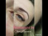 Permanent by Olga Loginova