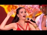 Наталия Орейро Natalia Oreiro - Tu Veneno Сambio Dolor (Славянский базар 2018)