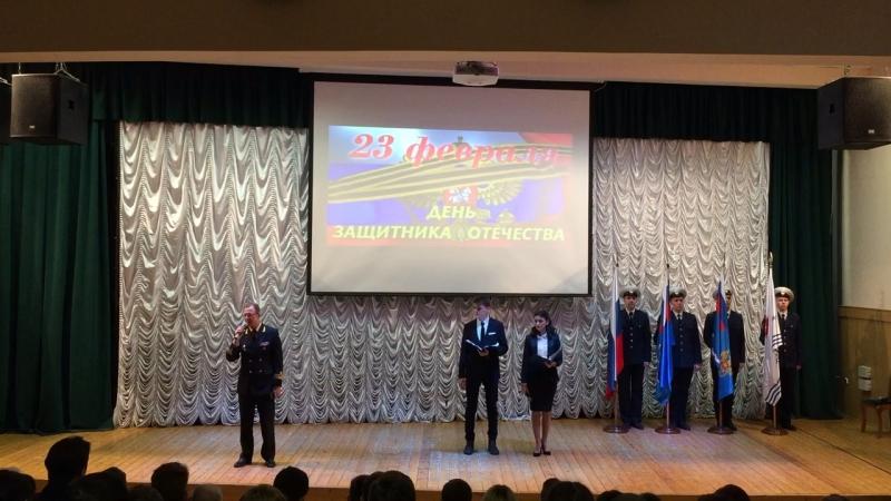 Речь директора академии - Мищенко Игоря Николаевича