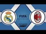Реал Мадрид 3:1 Милан   Товарищеские матчи 2018   Обзор матча