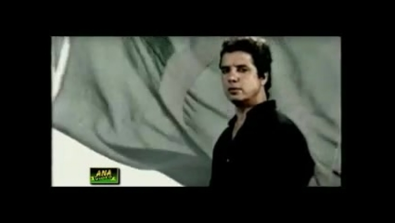 Apni Jaan Nazar Karoon Mohammad Ali Shehki mp4