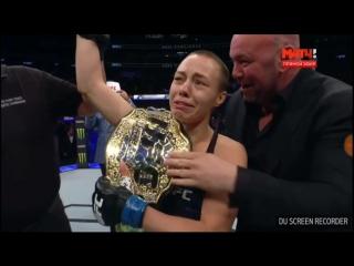 UFC 217 Первый наилегчайший вес Йоанна Енджейчик — Роуз Намаюнас