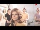 Алла Пугачева - Любовь одна виновата 1975