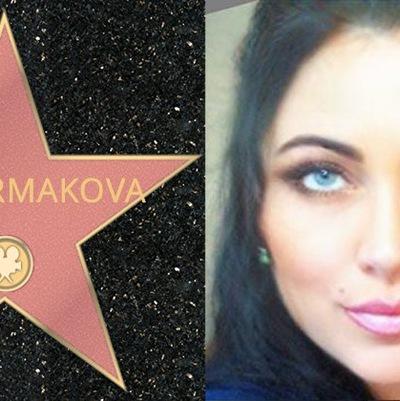 Нина Белоусова