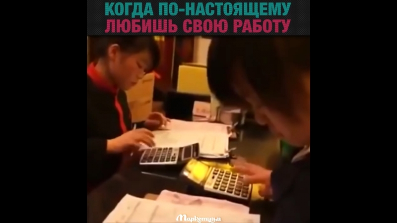 Суперскорость)