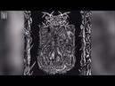 Bone Gnawer - Primal Cuts (Full compilation HQ)