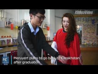 哈萨克斯坦留学生在中国青岛追寻梦想-Kazakh student pursues dream in east China_s Qingdao