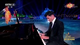 Maksim Mrvica performing New Silk Road on CCTV Spring Gala Show