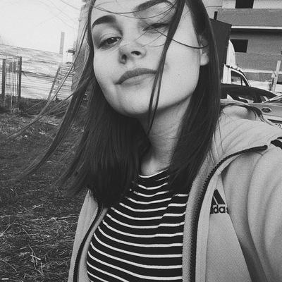 Соня Виноградова