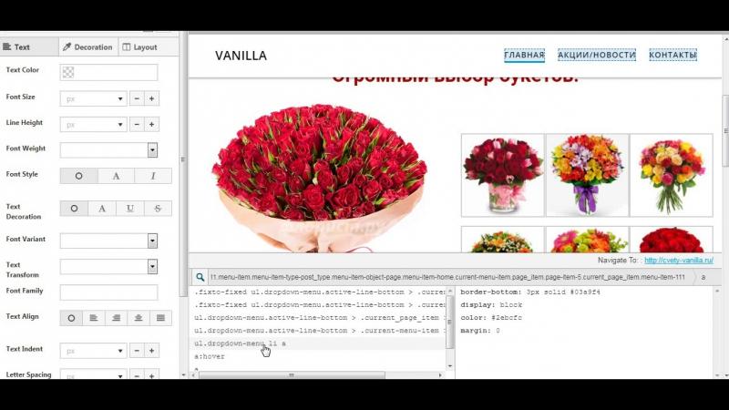 Style-krasnodar Studio Wordpress Плагин SiteOrigin CSS
