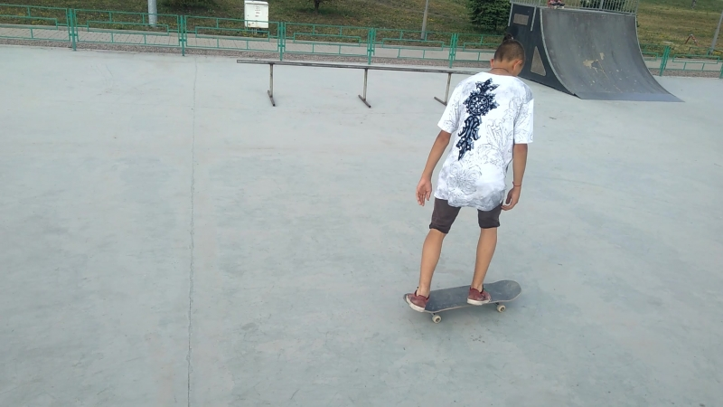 Fakie flip