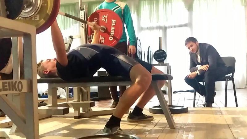Метельский Вадим жим 112 5 кг кат 67 возраст 16 лет Личный рекорд