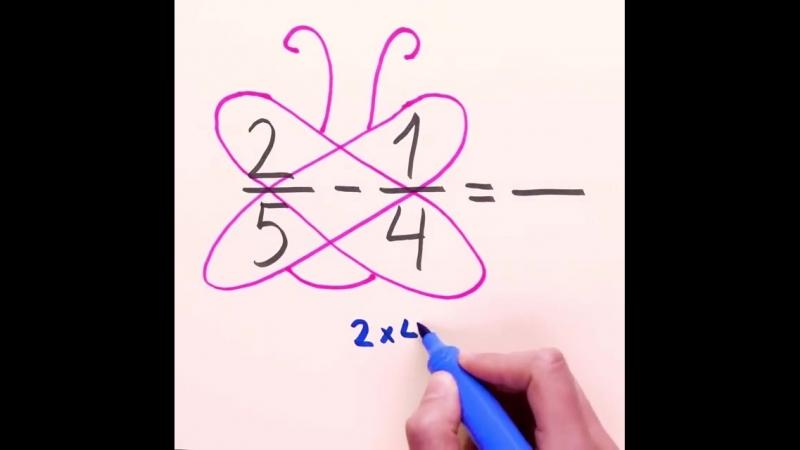 Математические лайфхаки часть 2.