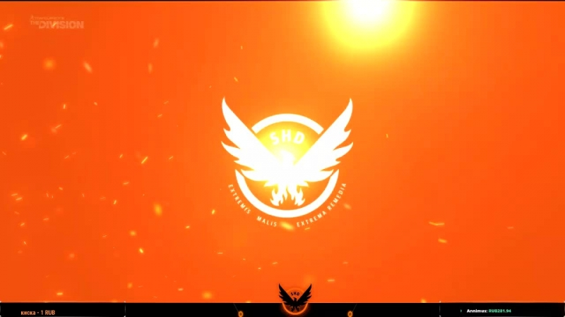 The Division   Global Event 4