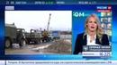 Новости на Россия 24 • Суррогат вернулся: в больницы опять поступают пациенты с острым алкогольным отравлением