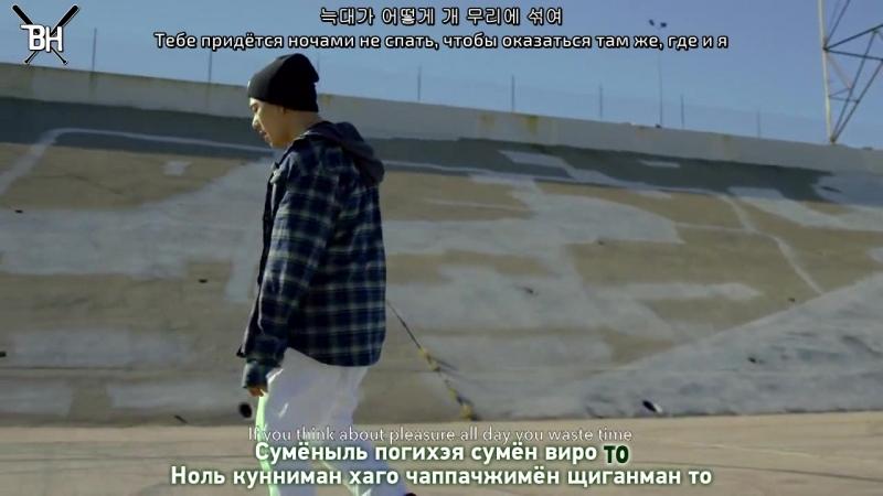[KARAOKE] ZICO - VENI VIDI VICI (feat. DJ Wegun) (рус. саб)