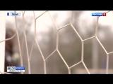 Заседание по иску о признании ФК «Кубань» банкротом пройдет в Краснодаре