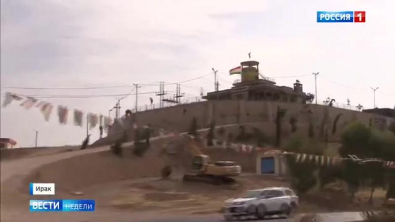 Бывшие союзники иракцы и курды готовы поубивать друг друга