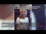 Погибшие в пожаре ТЦ «Зимняя вишня» в Кемерове