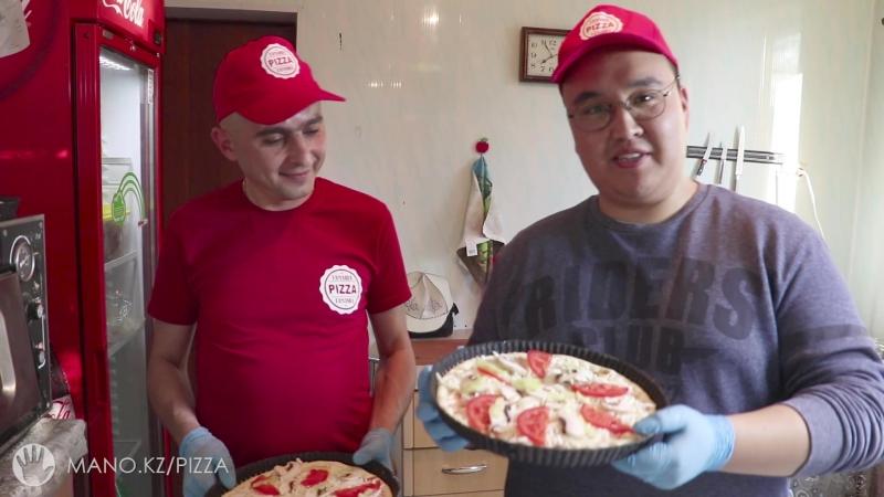 Готовим пиццу с Арменом Куджояном в кафе «ТАМАША»
