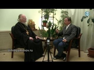 Диалог под часами с о.Иоанном Охлобыстиным о Бессмертном полке, Афоне и русской миссии