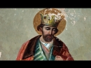 4 июля Мч Луарсаб II царь Карталинский 1622 Груз Церковный календарь 2018