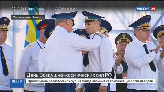 Новости на Россия 24 • День ВКС в парке Патриот: от раритетных машин до истребителя СУ-57