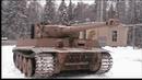 Реплика танка Тигр I на ходу.The tank Tiger I a test drive.