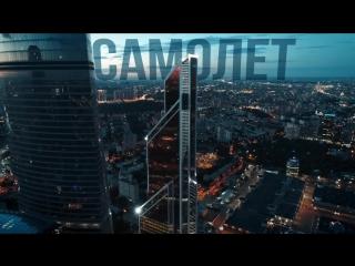 Deep Red Wood - Самолет (teaser)