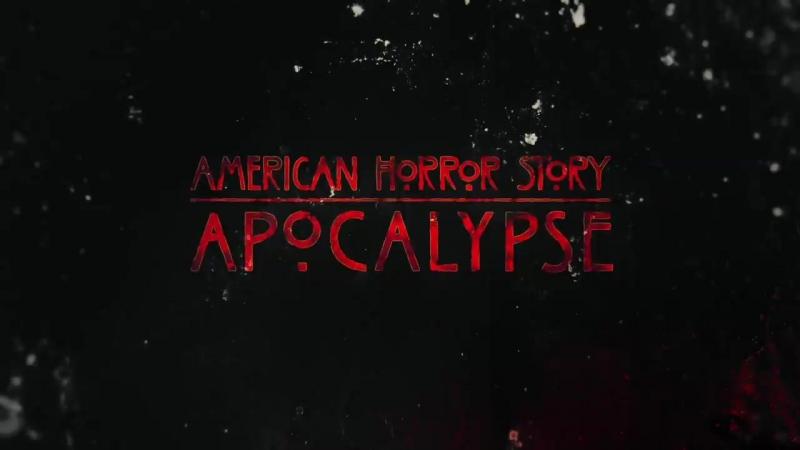 Американская история ужасов ○ М13 ○ Apocalypse