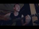Айдамир Мугу - Черные глаза (guitar cover)