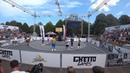 Международный Стритбол-Фестиваль / International Streetball Festival