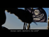 Sea Shepherd Let's talk about nets (русские субтитры)
