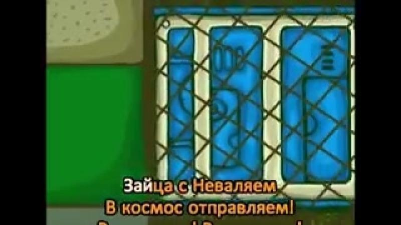Караоке для детей - Песенки для детей - Мы подходим к двери лифта
