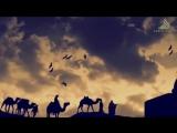 Я покидаю вас, последние дни Посланника Аллах1а у нас у всех есть конечный итог...?  ☆720P ᴴᴰ☆